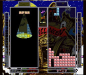 Tetris Battle Gaiden, capture décran